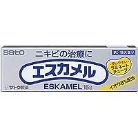 治療 市販 ニキビ 薬