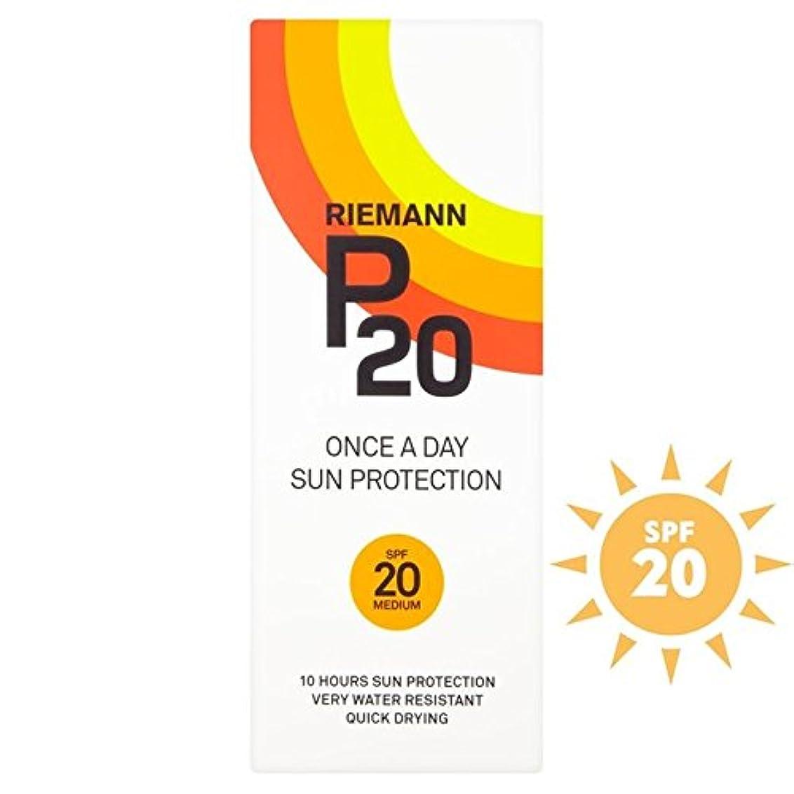 健全博物館単なるリーマン20 20 1日/ 10時間の保護200ミリリットル x4 - Riemann P20 SPF20 1 Day/10 Hour Protection 200ml (Pack of 4) [並行輸入品]