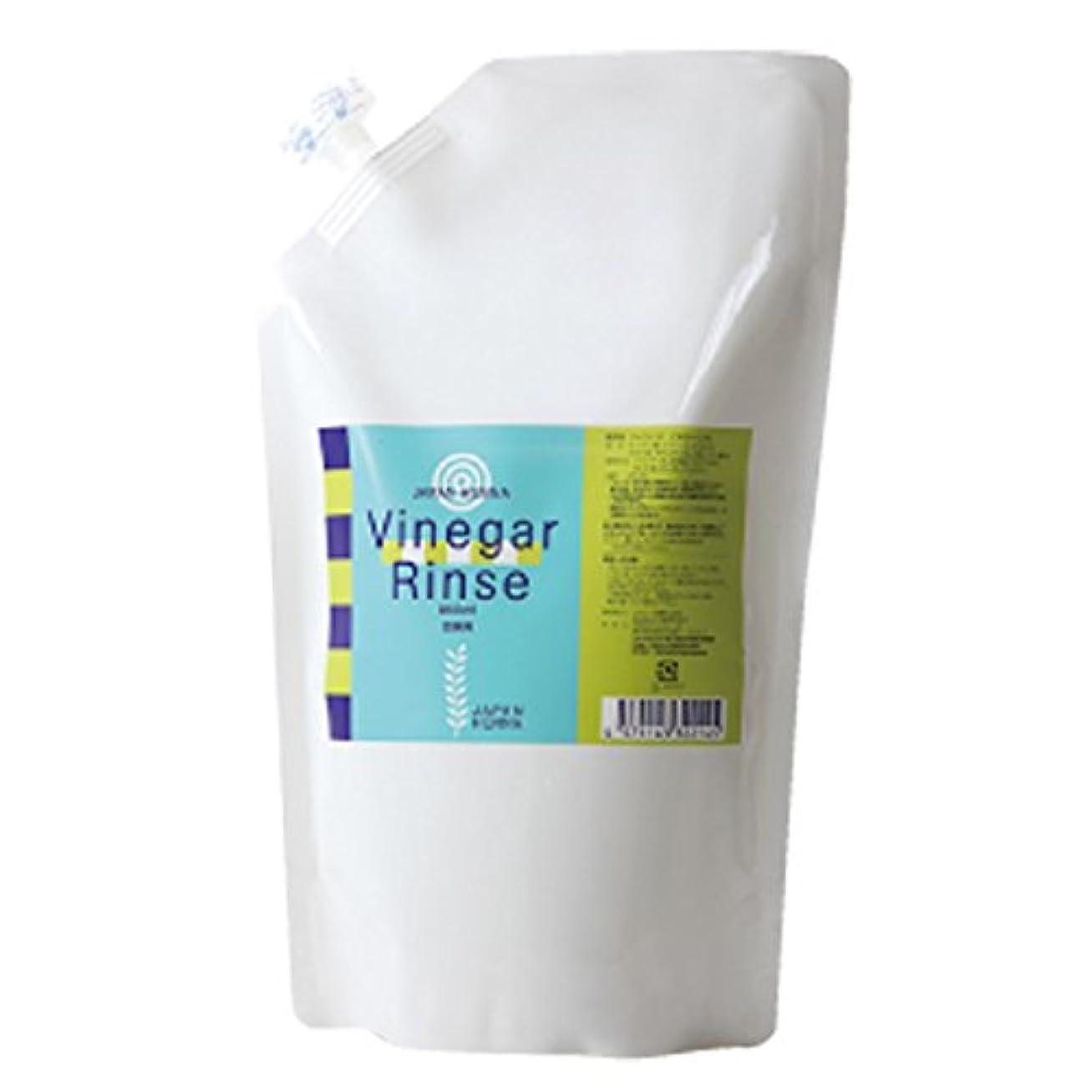 権利を与える原油花D-13 ビネガー酸リンス