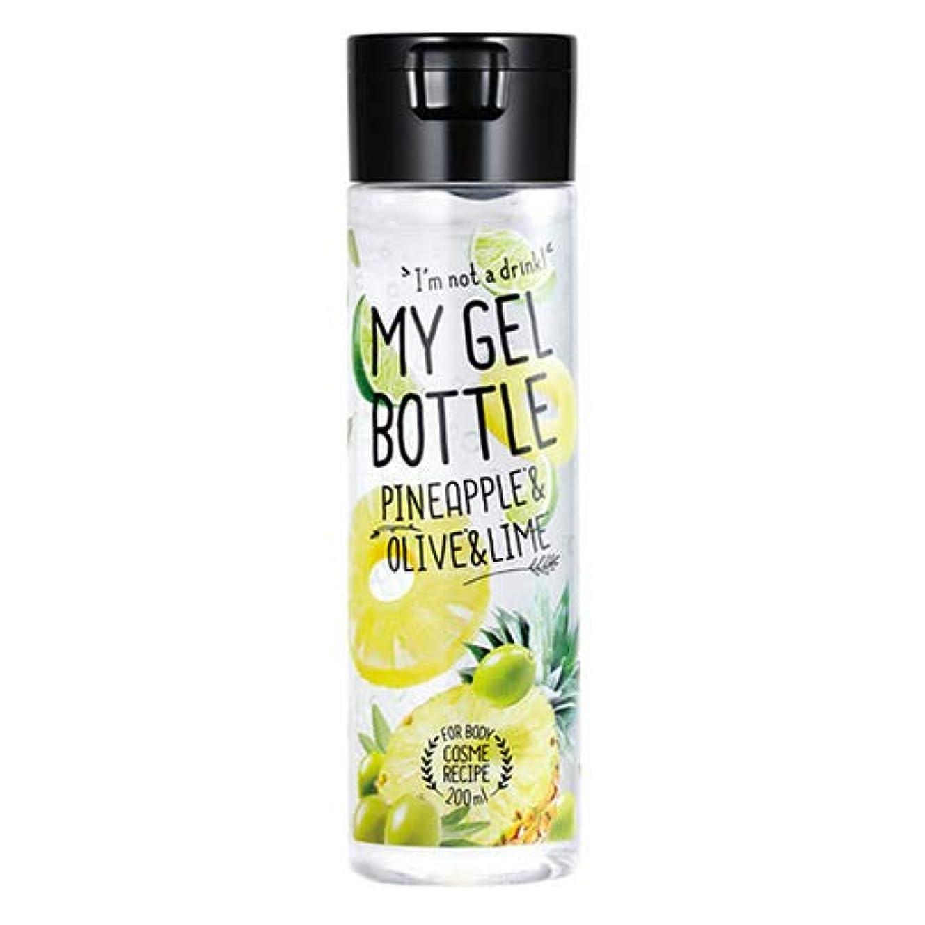 加速する喉が渇いたソーダ水コスメレシピ マイジェルボトル(MY GEL BOTTLE) パイナップル&オリーブ&ライム 200mL