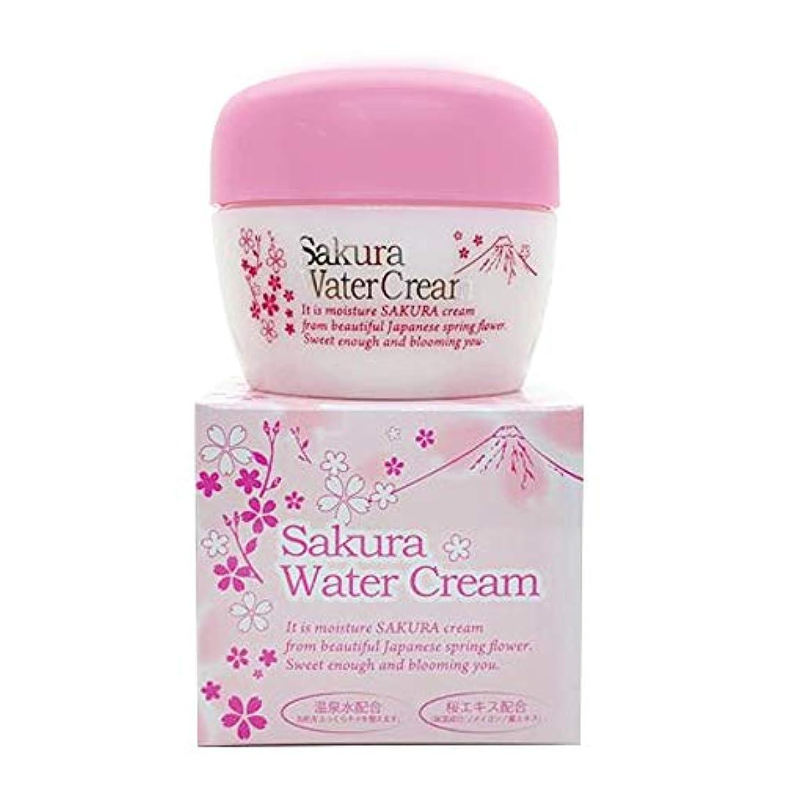 ただ条約歩き回る温泉水?桜エキス配合 桜ウォータークリーム Sakura Water Cream