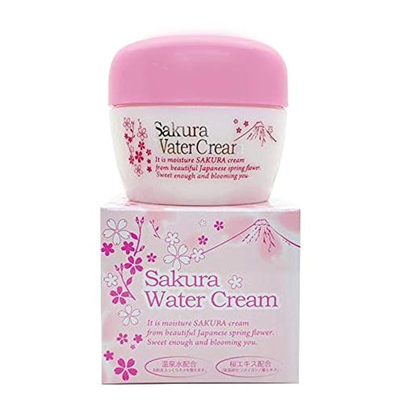 落ちた赤字国旗温泉水?桜エキス配合 桜ウォータークリーム Sakura Water Cream