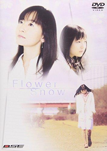 Flower Snow 〜フラワースノー〜 DVD