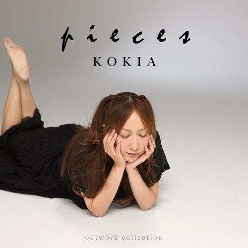 KOKIA outwork collection「p i e c e s」 - KOKIA