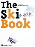 The Ski Book—SIAオフィシャルメソッド