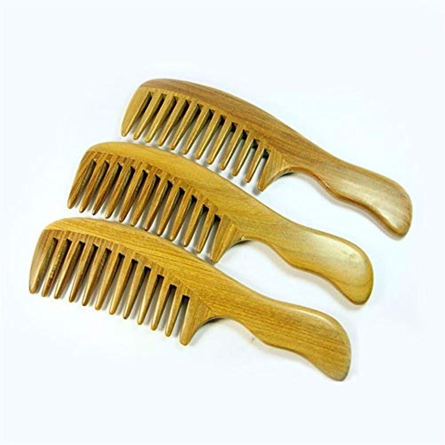 コットンふけるグラムGuomao 緑のビャクダンの櫛の広い歯のもつれを広げるための広がる毛の櫛 (Size : 20*5cm)