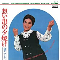 想い出の夕焼け (MEG-CD)