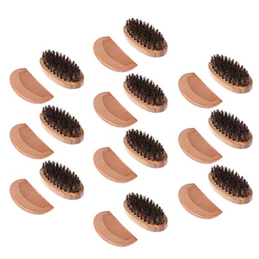 dailymall 10イノシシの毛の毛のひげの口ひげの手入れをするブラシ及び人のための木の櫛