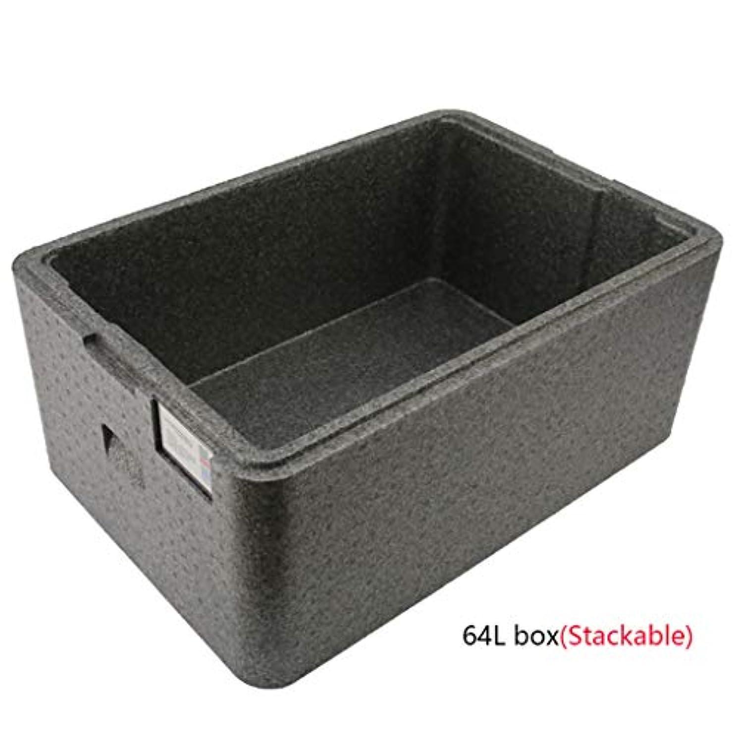 つかの間通信網厚くする屋外のより涼しい箱/インキュベーター箱、キャンプピクニックBBQ家族のための26L / 64L容量