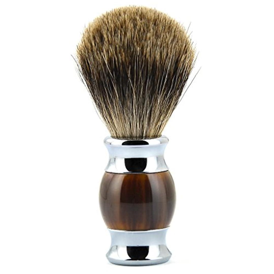 美徳元のささやきTopFires ひげブラシ シェービング ブラシ シェービング用ブラシ メンズ 100% アナグマ毛 理容 洗顔 髭剃り 泡立ち
