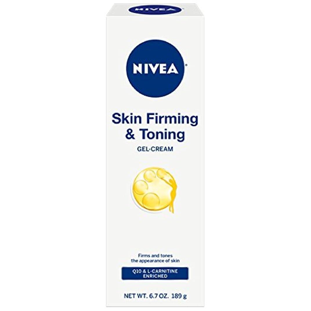 アーサーレシピオフNivea Good-Bye Cellulite Gel-Cream 200 ml (並行輸入品)