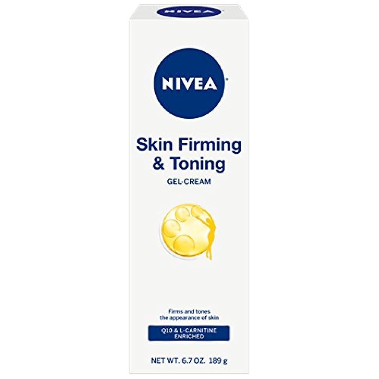 Nivea Good-Bye Cellulite Gel-Cream 200 ml (並行輸入品)