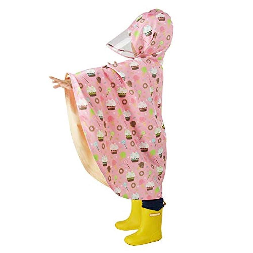 ジム手を差し伸べる無しHOHYLLYA 子供用レインコート帽子ポンチョの女の子レインコートピンクケーキケープ子供幼児学生通気性環境保護(S-M)傘日傘 sunshade (色 : ピンク, サイズ : M)
