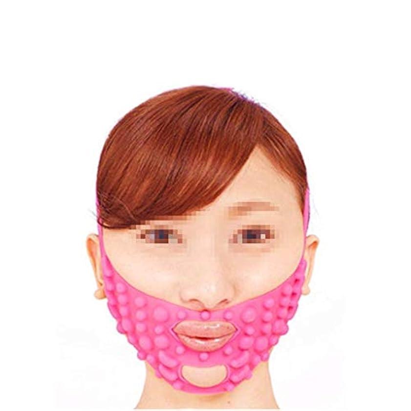 イサカデモンストレーション釈義シリコンマッサージフェイスマスク、タイトな形の小さなVフェイスリフトから法令パターンのフェイスリフト包帯ピンク
