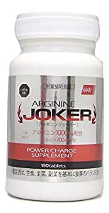 アルギニンJOKER 30000mg シトルリン 21000mg 全10種配合 180粒 男性用 サプリメント 中和剤 配合