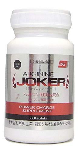 アルギニン JOKER 1000mg シトルリン 700mg 180粒 マカ BCAA 全10種配合 男性用 サプリ
