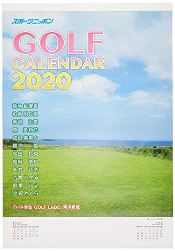 スポニチゴルフ(女子プロ) 2020年 カレンダー CL-596 壁掛け B2