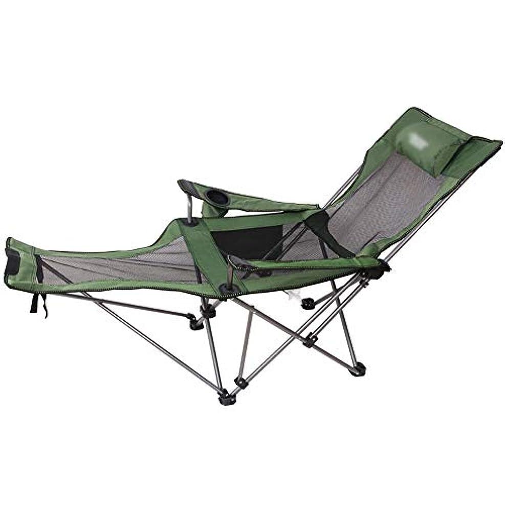 屋内デクリメント彫る屋外折りたたみ携帯椅子、背もたれ付き多目的キャンプチェア、体重100kg、175×59×38×88.5cm、キャンプ/休暇/庭/観光/釣り/ビーチ/屋内での昼休み
