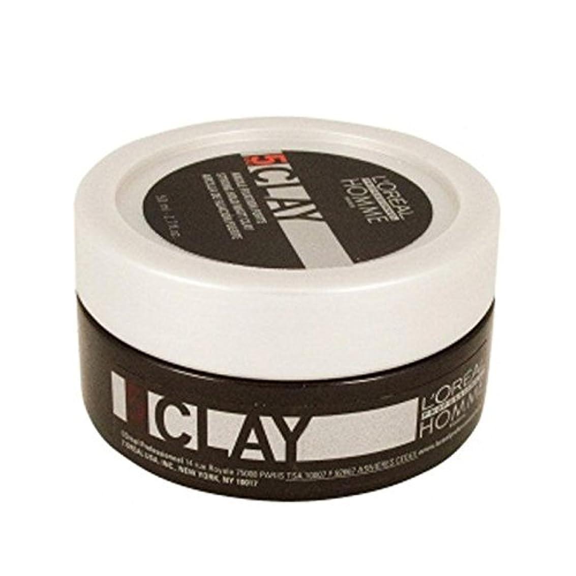 考える喪有害なロレアルプロフェッショナルのオム粘土 - 強力なホールド粘土(50ミリリットル) x2 - L'Or?al Professionnel Homme Clay ? Strong Hold Clay (50ml) (Pack...