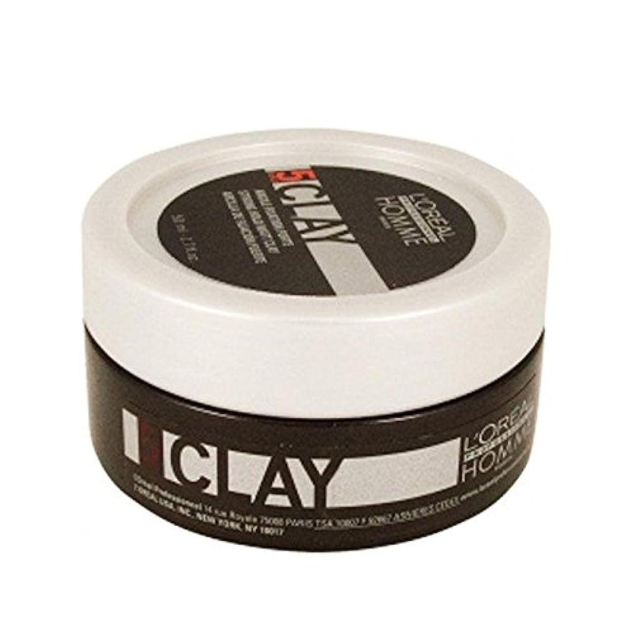 適合王女テナントロレアルプロフェッショナルのオム粘土 - 強力なホールド粘土(50ミリリットル) x4 - L'Or?al Professionnel Homme Clay ? Strong Hold Clay (50ml) (Pack...