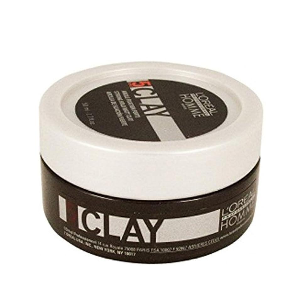 免除活力冷蔵庫L'Or?al Professionnel Homme Clay ? Strong Hold Clay (50ml) (Pack of 6) - ロレアルプロフェッショナルのオム粘土 - 強力なホールド粘土(50ミリリットル...