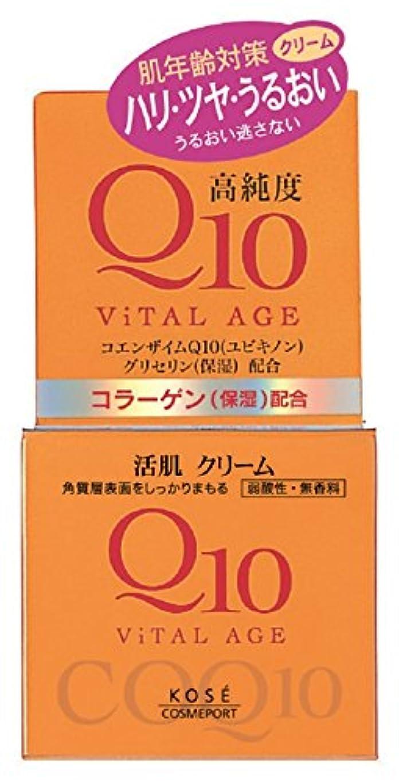 脇に乳製品カセットKOSE バイタルエイジ Q10 クリーム 40g