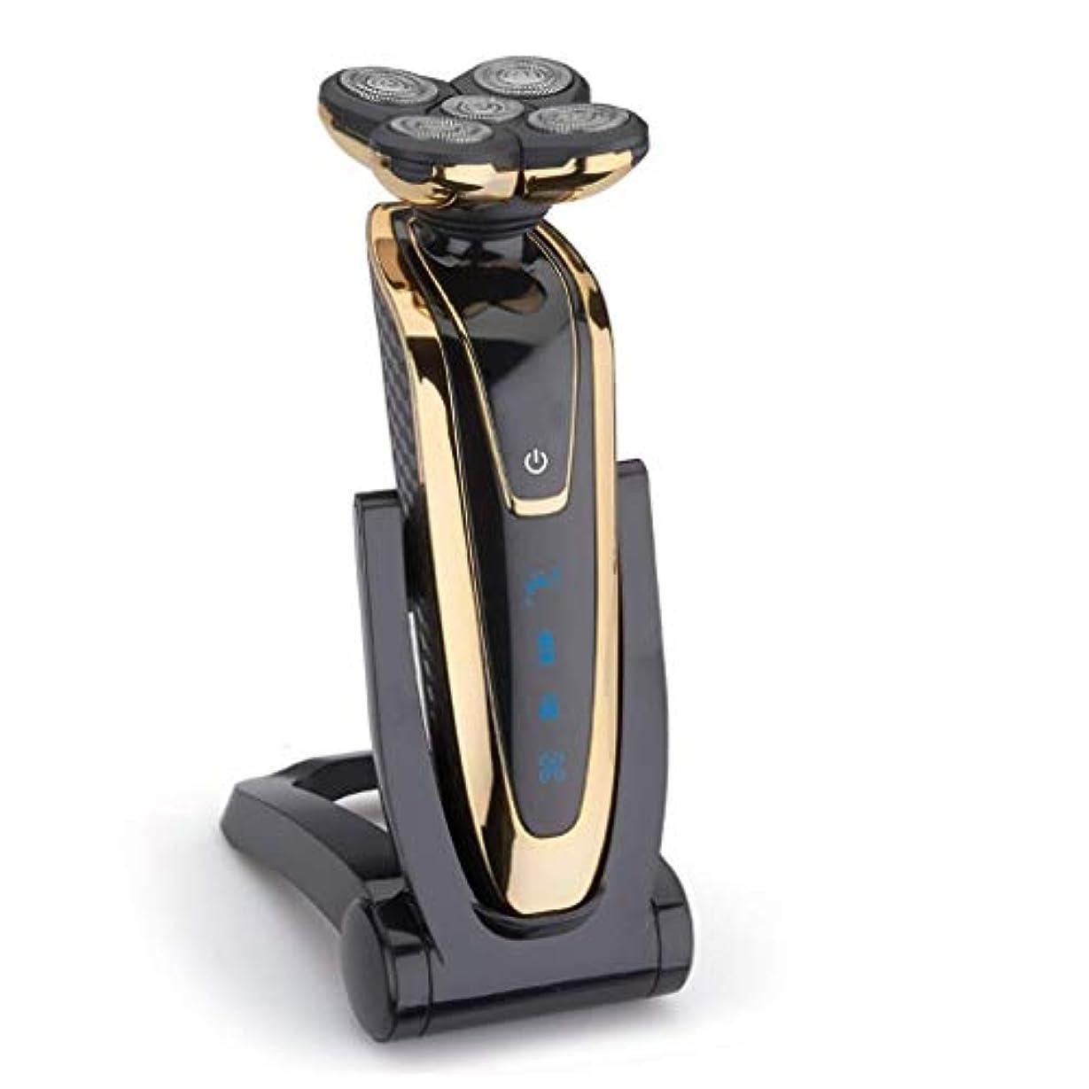 ボーダー自伝エミュレーションBEIHUAN キット3D浮動ロータリーシェーバーコードレスバリカンあごひげ髪トリマー防水USBの充電式グルーミング男性のための電気かみそり (Color : Gold)