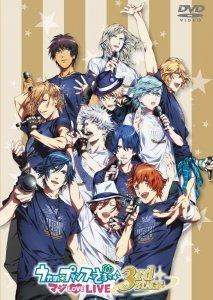 ライブイベント うたの☆プリンスさまっ♪ マジLOVELIVE 3rd STAGE(DVD) /