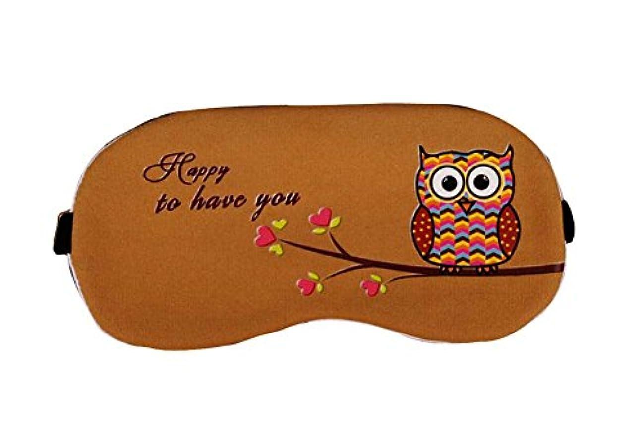 聡明柔らかい足やさしいクリエイティブなフクロウのパターンアイマスク高品質のコットンアイシェッド