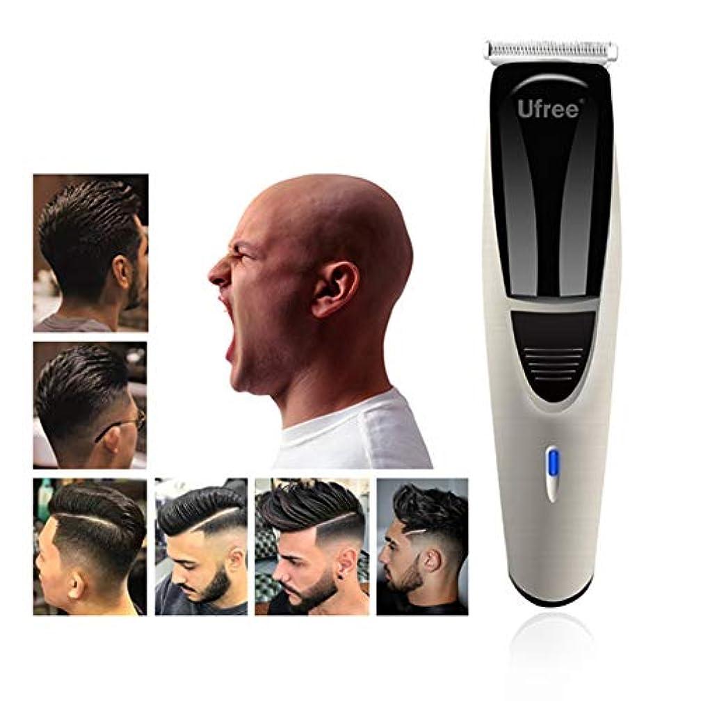 弱い割り当てます酒バリカン強力な理髪師プロフェッショナル男性ヘアトリマー電気シェーバーカッターヘアカット機散髪ホームツール