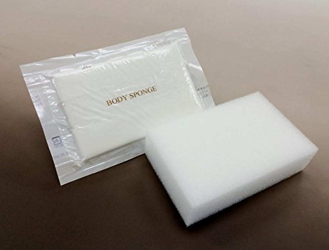 癒すペルー優先ラティス ボディスポンジ厚み 6mm 業務用 個別包装100個入り ホテルアメニティ 日本製