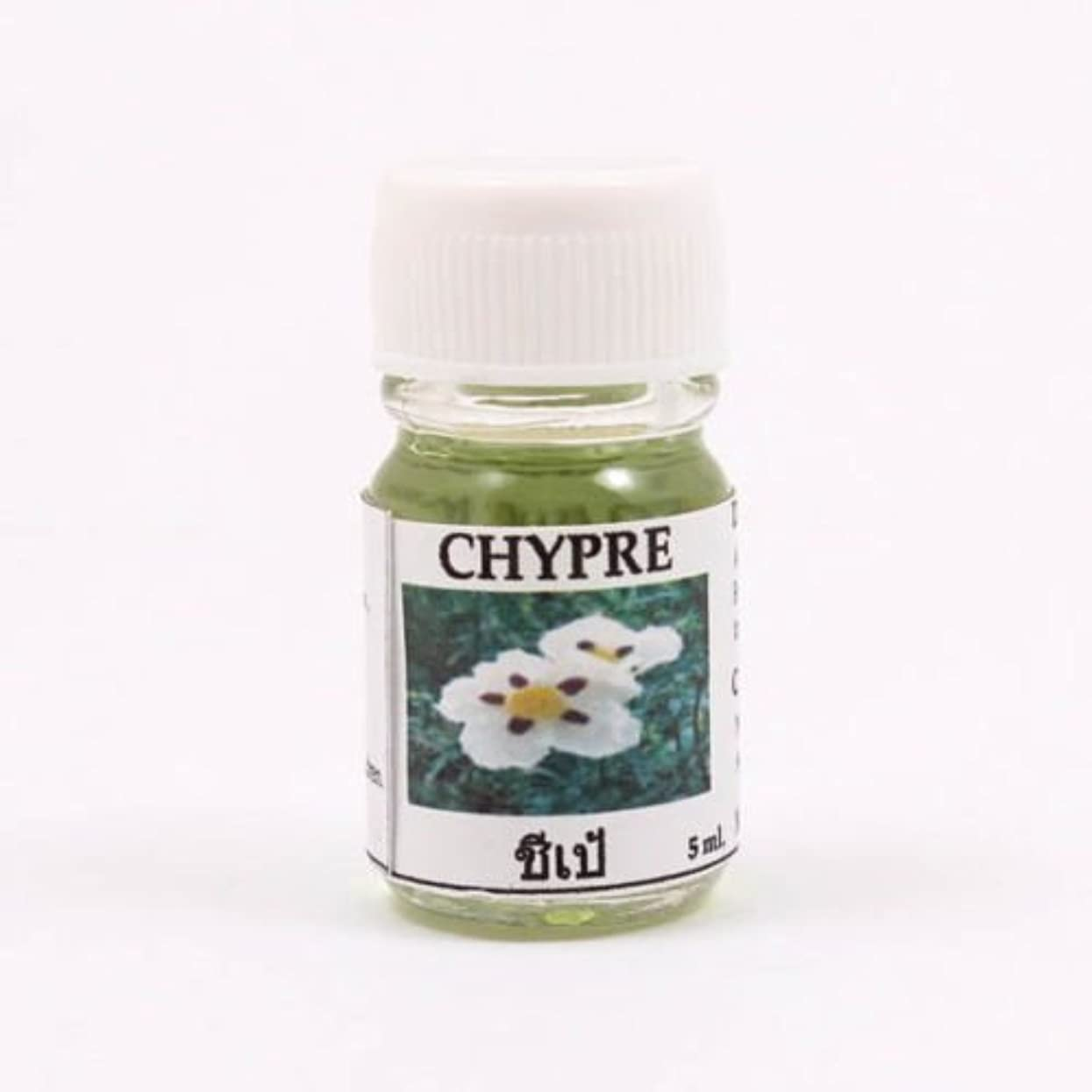 6X Chypre Aroma Fragrance Essential Oil 5ML. (cc) Diffuser Burner Therapy