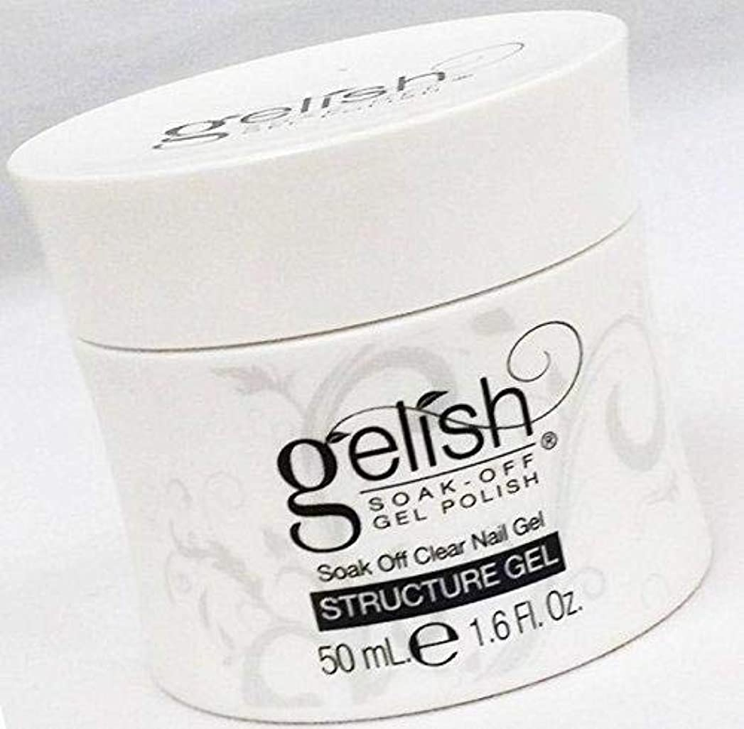 胴体大気マーティフィールディングHarmony Gelish Essentials - Structure Gel Building Gel - 50ml / 1.6oz