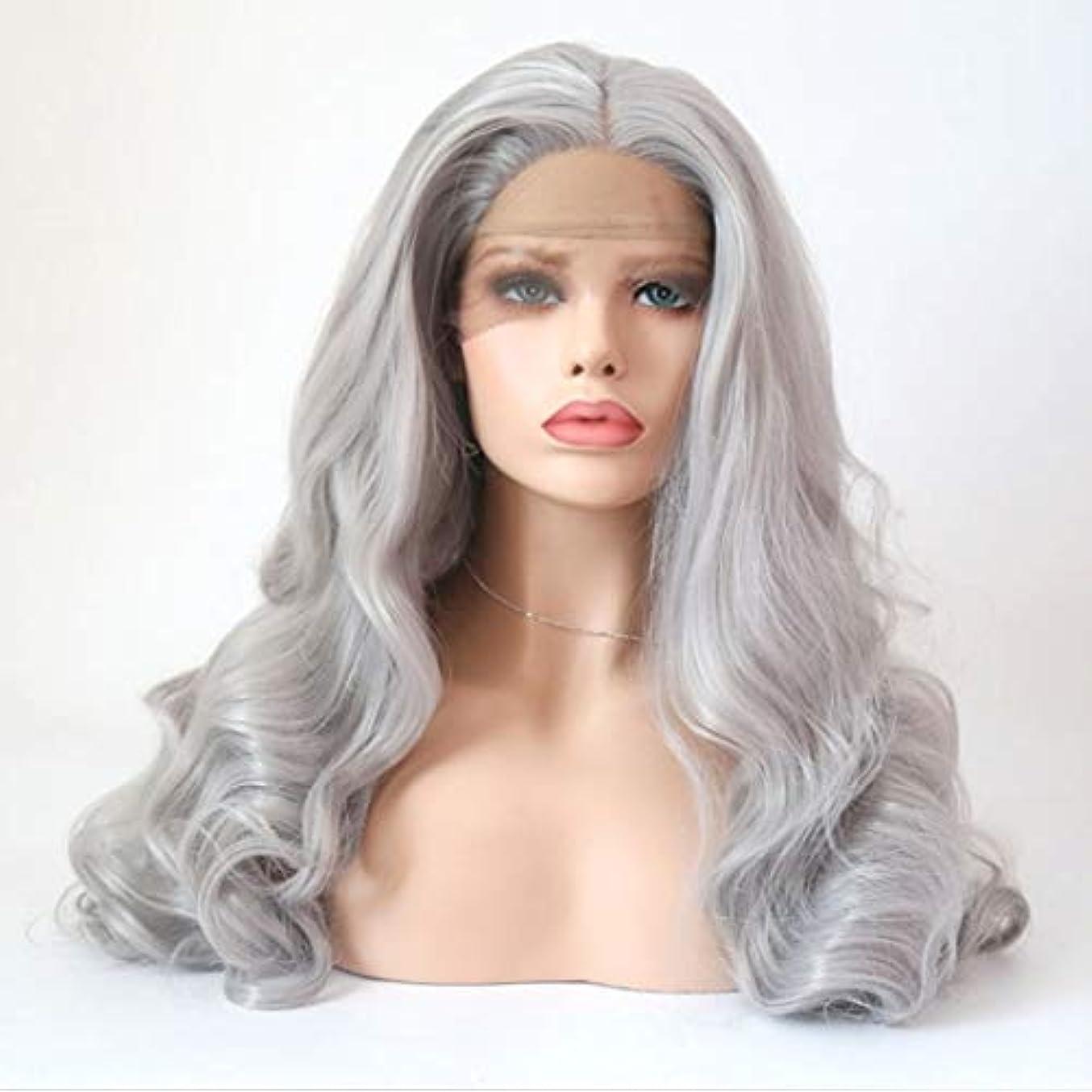 クレーター慈善偽装するKerwinner 女性のための長い巻き毛のかつら合成パーティーかつら耐熱繊維かつらとフルウィッグ