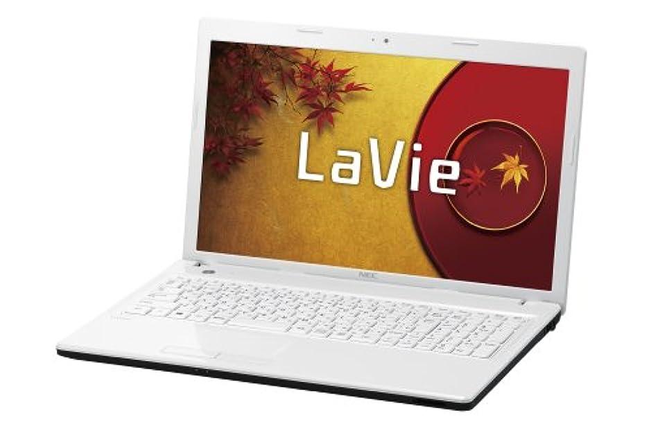 騒々しい鼓舞するラインナップNEC PC-LE150N1W LaVie E