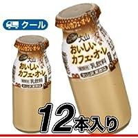 大山おいしいカフェ・オ・レ 180ml×12本/クール便