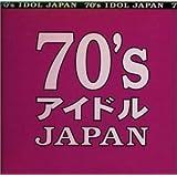 70's アイドル JAPAN