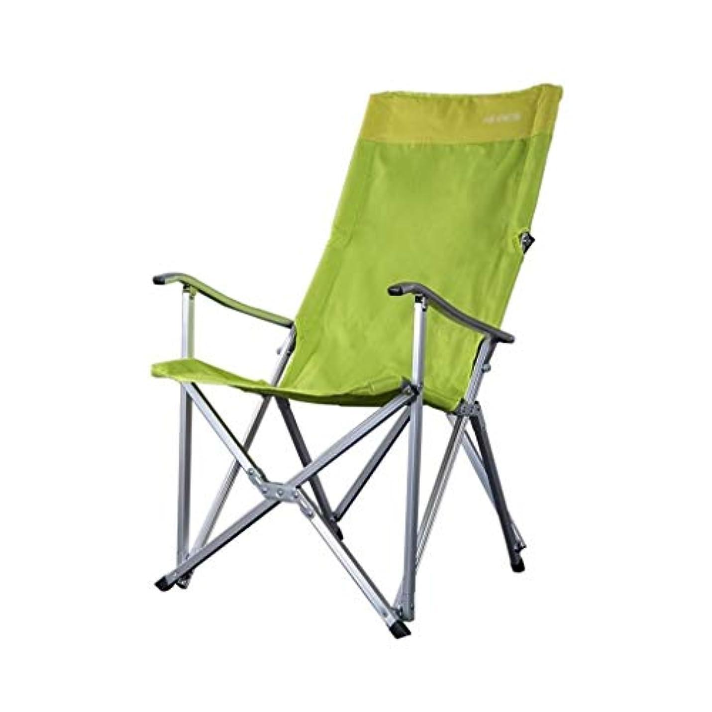 スタジアム武装解除ばかげているCSQポータブル キャンプチェア、グリーンオックスフォード布アウトドアチェア防水釣りチェア大人用チェアアウトドアチェアキャンプチェア 折りたたみ式 (Color : Green)