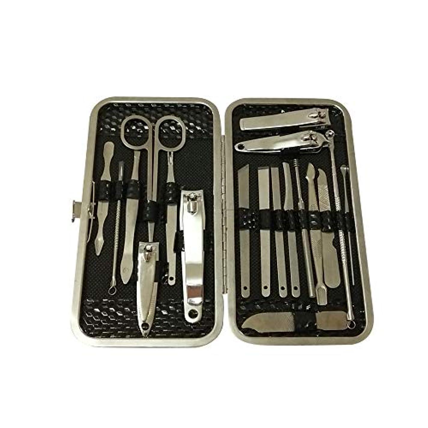 ご予約パーティション解読する爪切りセットステンレス製ネイルケアセット男女兼用 携帯便利 爪切りセット、19個の