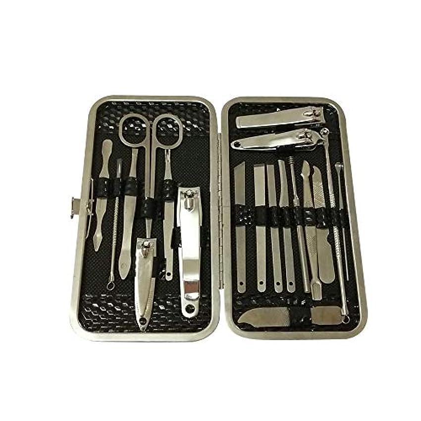 チャンス尊敬アンプ爪切りセットステンレス製ネイルケアセット男女兼用 携帯便利 爪切りセット、19個の