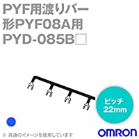 オムロン(OMRON) PYD-085BS PYF用渡りバー (隣接ソケット間渡り) (ピッチ22mm) (20A) (青) 1パック(10本入り) NN