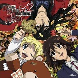 BLACK BLOOD BROTHERS ドラマCD Vol.2