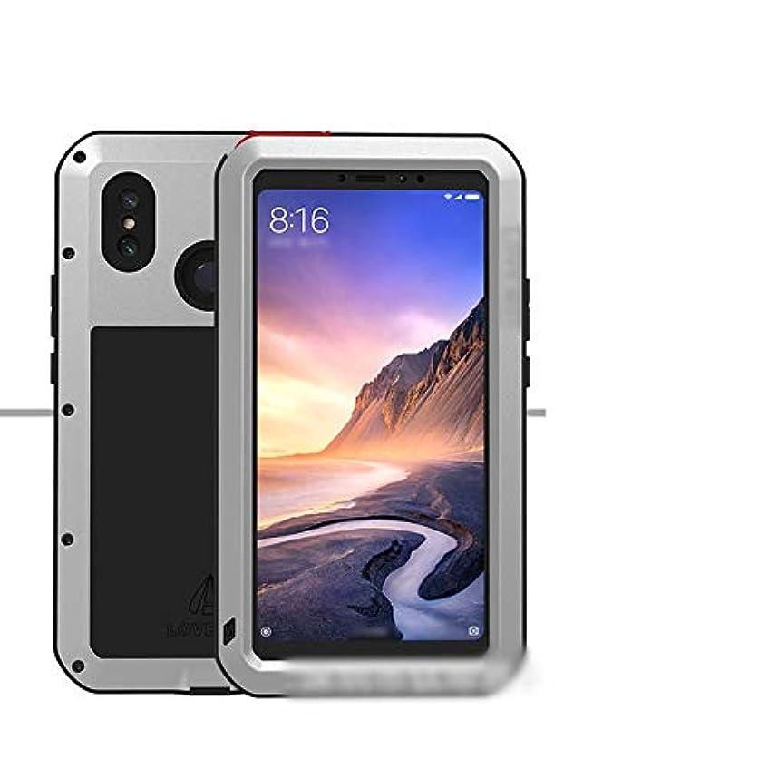 トークン下品暗殺者Tonglilili Xiaomi 8、mix2s、mix2、mix、Max3、max、2用の3つのアンチ携帯電話シェル新しいメタルドロップ保護スリーブ (Color : Silver, Edition : 2)