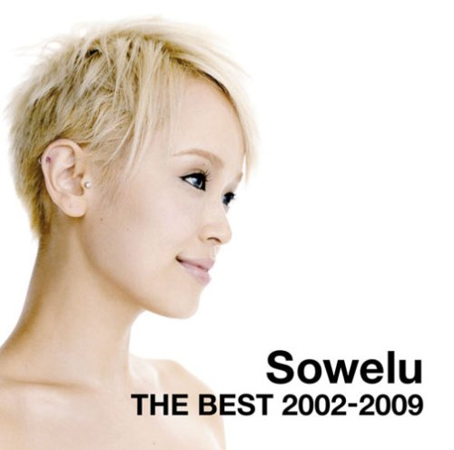 [画像:Sowelu THE BEST 2002-2009]