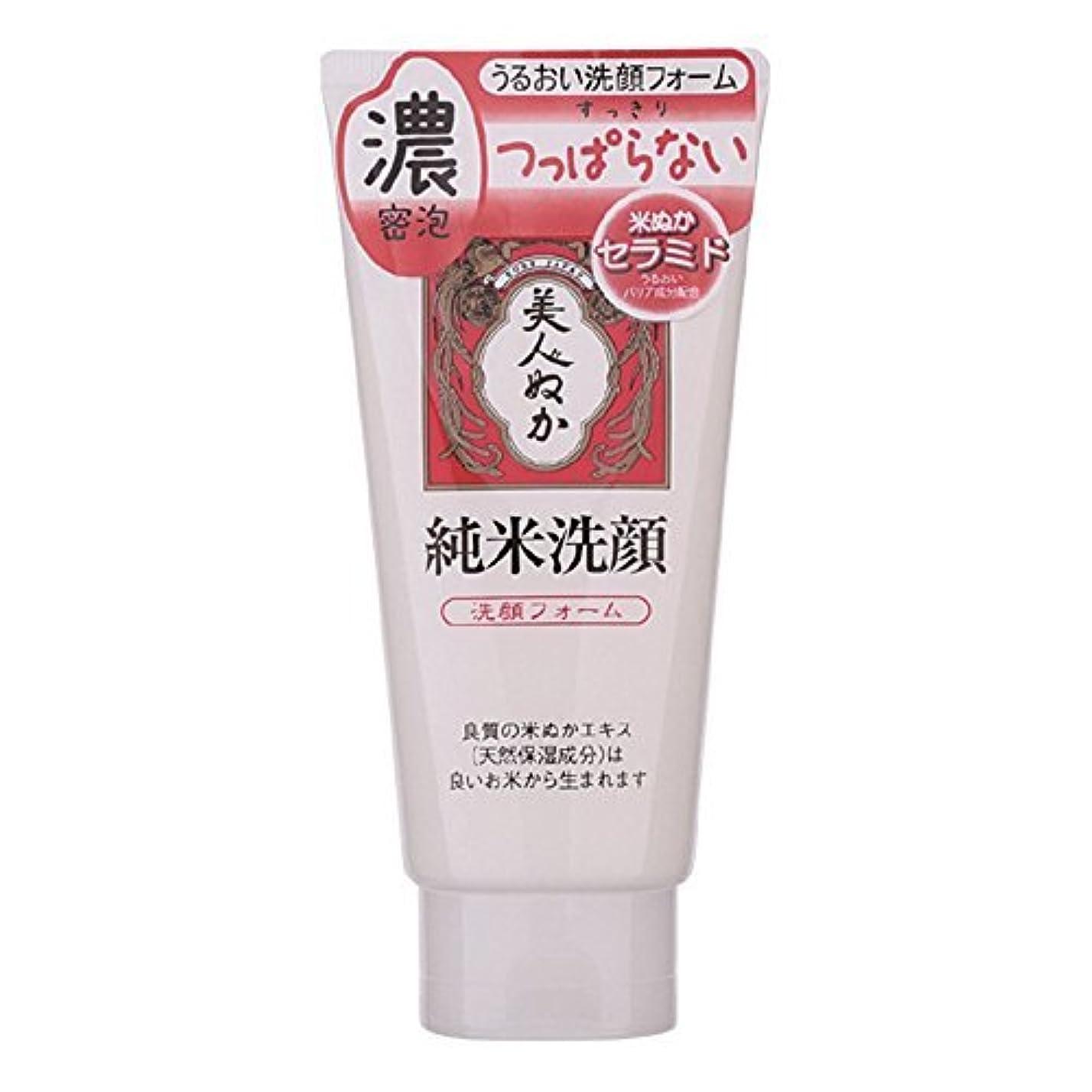 根拠値下げ乳リアル 美人ぬか 洗顔フォーム 135G (純米スキンケア洗顔?米ぬかうるおい洗顔フォーム)×24点セット (4903432710300)