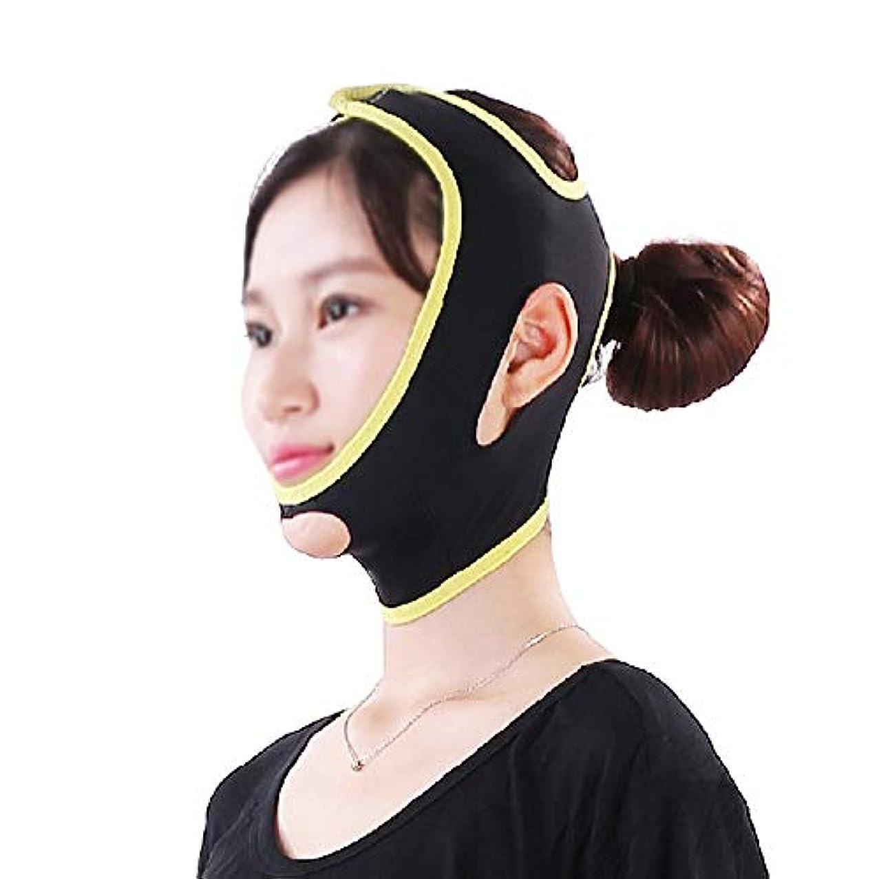 鏡花泥棒GLJJQMY 顔と首のリフトVマスクは顔面の輪郭を強調し、咬筋の引き締まったあごの超弾性包帯を緩和します 顔用整形マスク (Size : L)