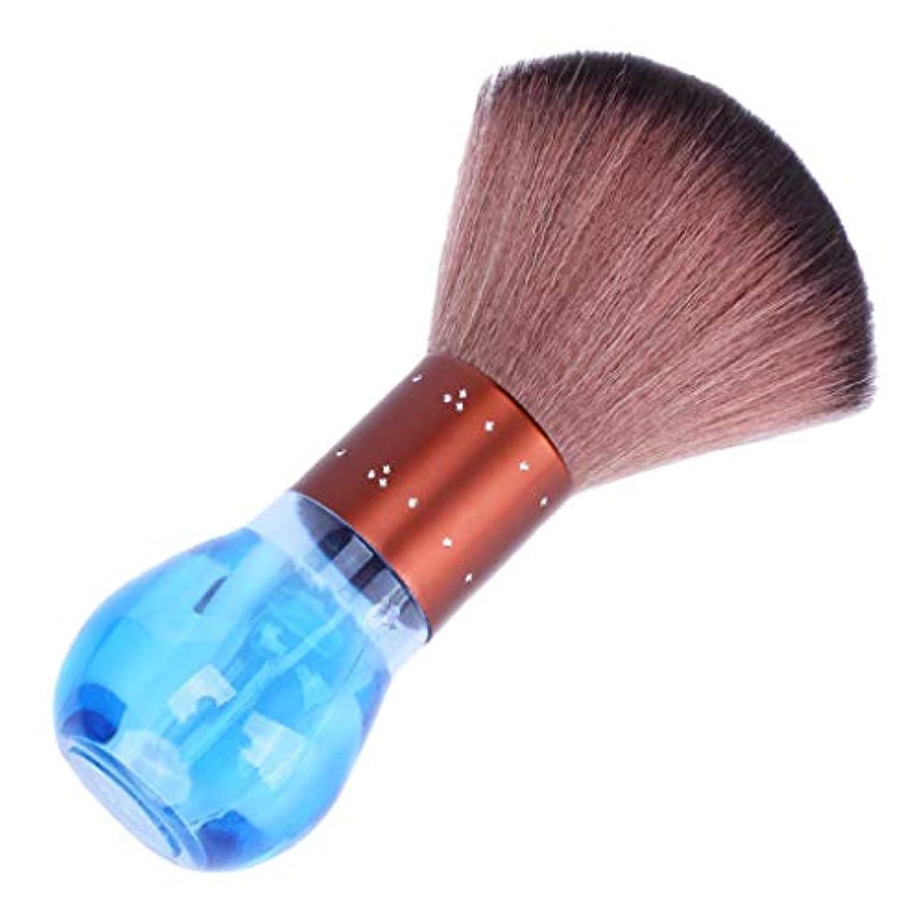 南アメリカプライバシー受け入れたB Blesiya ネックダスターブラシ ヘアカット ヘアブラシ 美容師 便利
