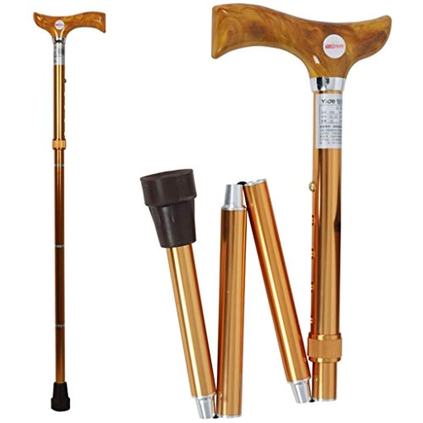 パイル飽和する浸食76?86センチメートルから調節可能な木製の、調節可能な軽量アルミウォーキングスティックで高齢者に のリトラクタブルスティックウォーキングスティック、多機能アンチスリップし、ウォーキング折りたたみ (Color : B)