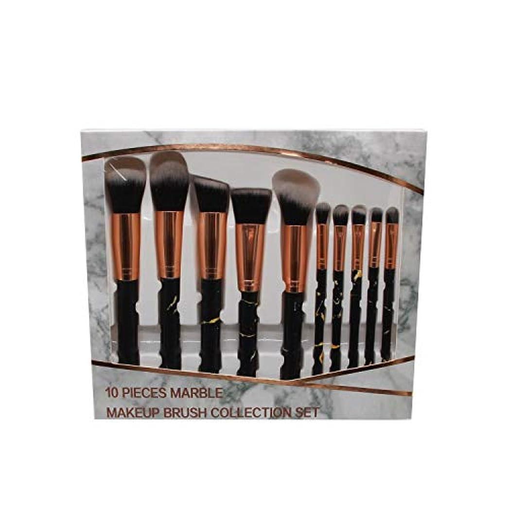 ほうき工業用屋内でMakeup brushes 洗練された合成ファンデーションコンシーラーアイシャドウフェイシャルメイクアップブラシセット(10個)、マーブルメイクアップブラシセット suits (Color : Pink)
