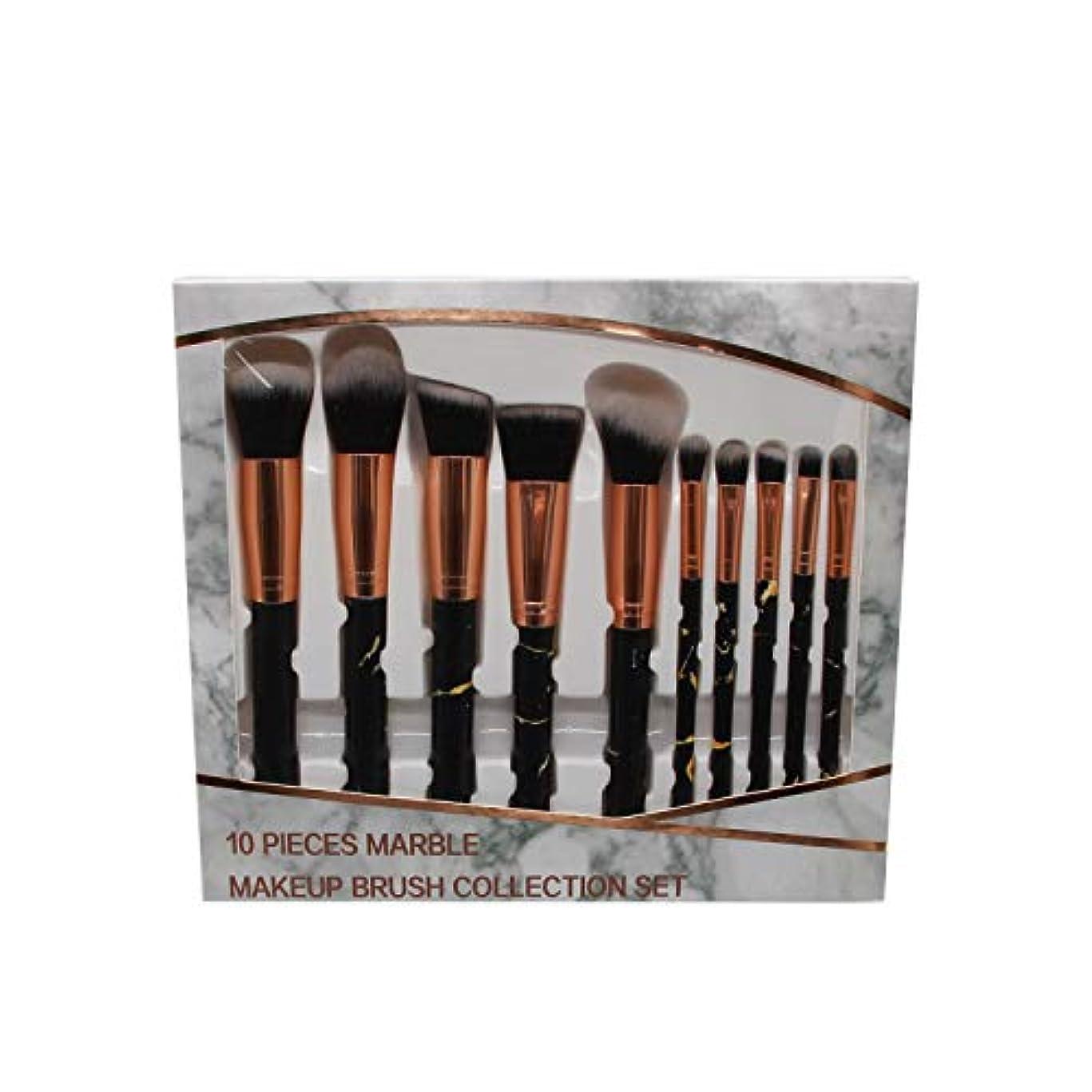 芸術不忠トライアスリートMakeup brushes 洗練された合成ファンデーションコンシーラーアイシャドウフェイシャルメイクアップブラシセット(10個)、マーブルメイクアップブラシセット suits (Color : Pink)